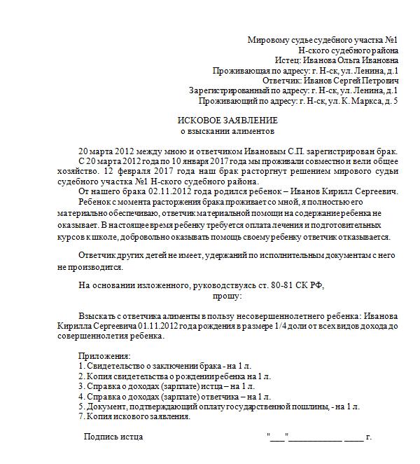 """Quot;Уголовный кодекс Российской Федерации"""" от N 63"""