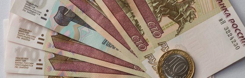 Наследование денежных вкладов по закону