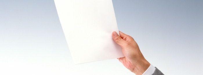 исполнительный лист по алиментам образец